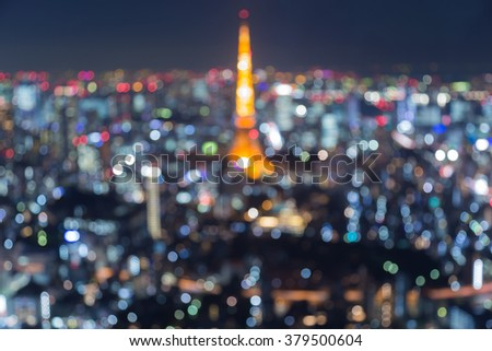 Abstract blurred bokeh light Tokyo city aerial view at night - stock photo