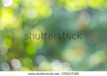 abstract blurred foliage - stock photo