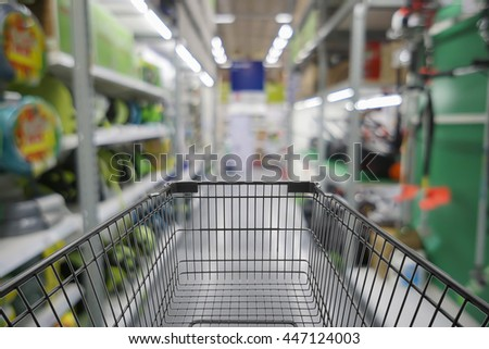 Furniture hardware stock images royalty free images for Department stores that sell furniture