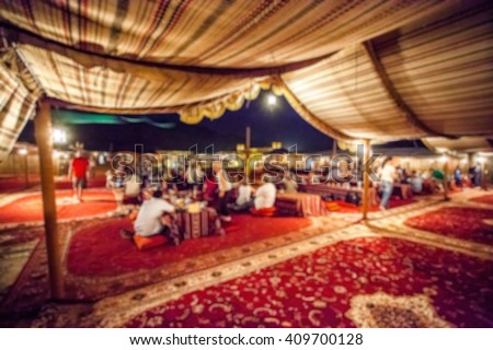 Abstract Blurry background of nomad tent / c&site & Nomad Tent Stock Images Royalty-Free Images u0026 Vectors | Shutterstock