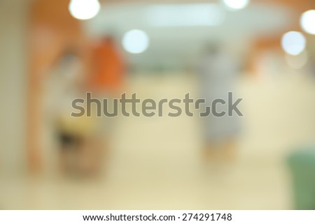 Abstract blurry reception area of pediatric ward background - stock photo