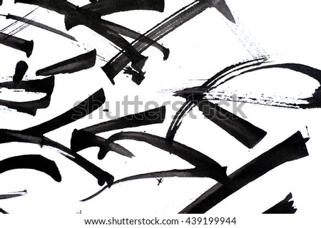 Abstract brush strokes and splashes of paint on paper - stock photo