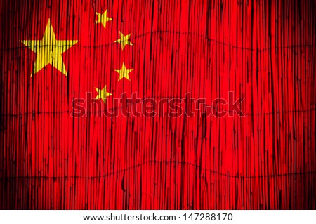 Abstract China flag on the cane background - stock photo