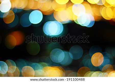Abstract  colorful lights, a background - stock photo