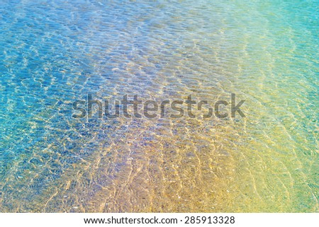 Abstract colourful water background - stock photo