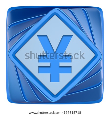 Abstract 3d icon isolated on white background. - stock photo