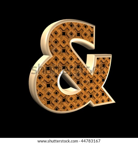 abstract 3d letter with oriental pattern - &
