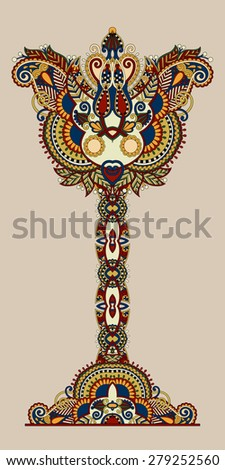 abstract ethnic ornamental floral tree,  raster version in beige color  - stock photo