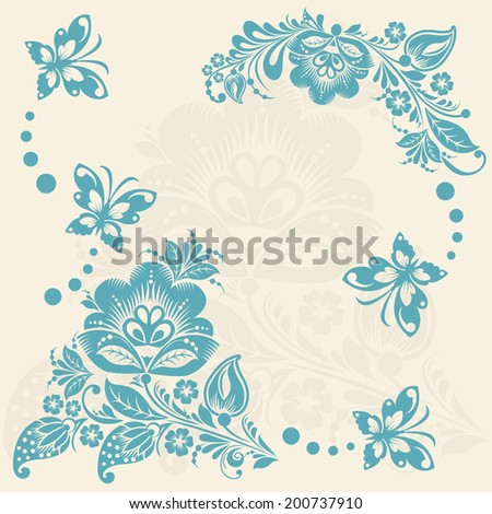 Abstract floral background with butterflies. elements of flower. Raster version