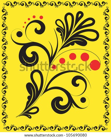 Abstract floral ornament with a decorative frame. - stock photo