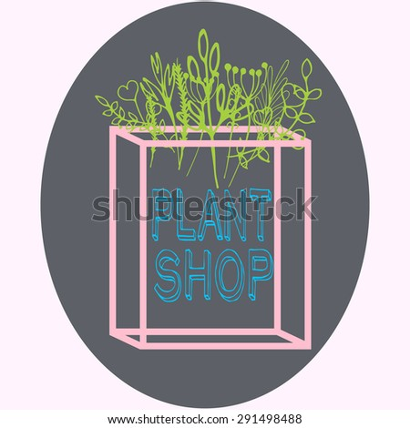 Abstract flower plant shop logo concept design. Garden store paper bag banner tag template. Illustration branches in transparent line 3d frame - stock photo