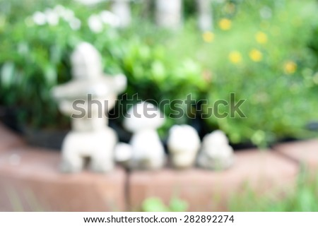 Abstract green garden nature background, blurred by camera Abstract green nature background - stock photo