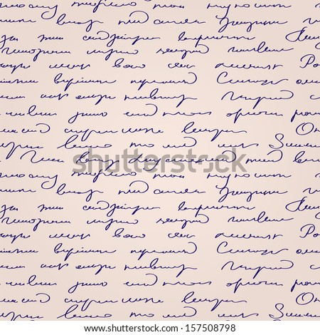 Abstract handwritten text pattern  - stock photo