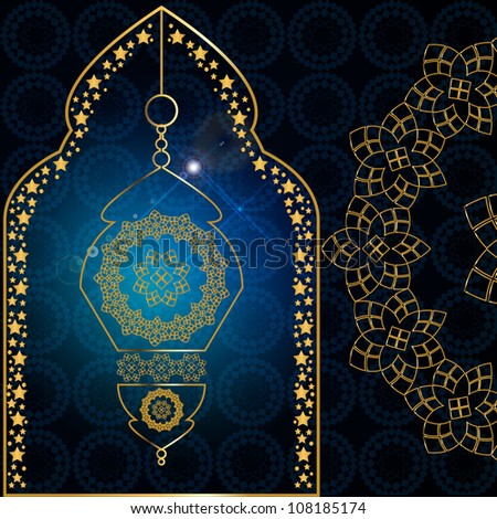 Abstract Islamic Background. Eps Version Also Available In Gallery - stock photo