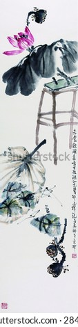 Abstract lotus.Traditional Chinese Painting. - stock photo