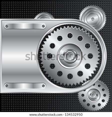 Abstract metallic background. Raster version of vector illustration. - stock photo