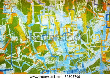 Abstract pattern on the wall. Element of design. - stock photo