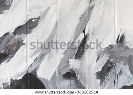 Abstract pattern with blurred colors - stock photo