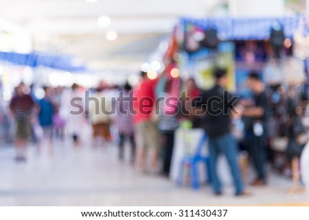Abstract people walking in exhibition blurred defocusing background, Concept of business social gathering for meeting exchange.