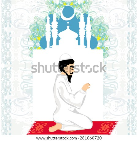 abstract religious background - muslim man praying - stock photo