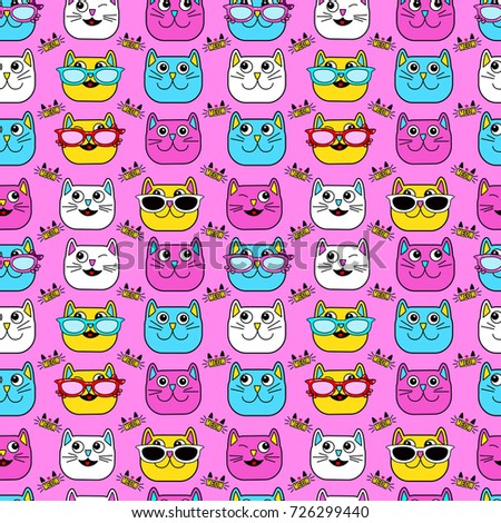 Abstract Seamless Pattern For Girls Boys Clothes Creative Sport Background With Cat