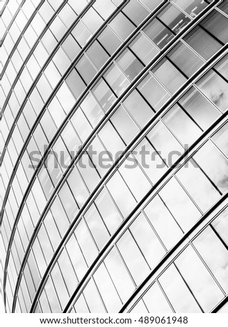 Abstract shot of architectural detail of business building