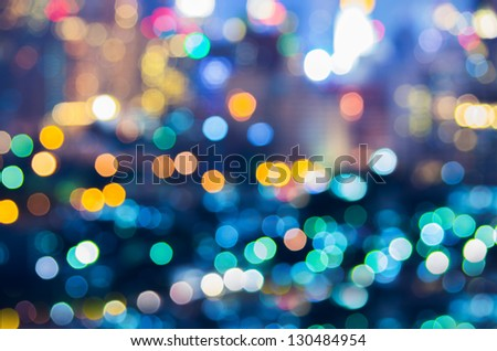 Abstract take of colorful Christmas lights, a background - stock photo