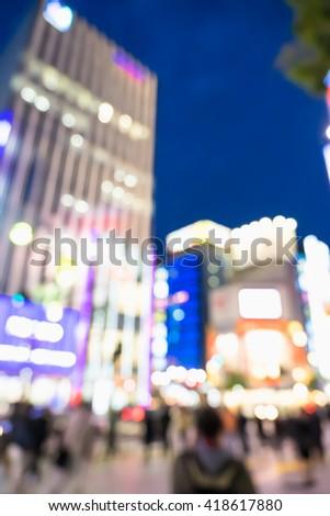Abstract view of Shibuya, Tokyo, Japan. - stock photo