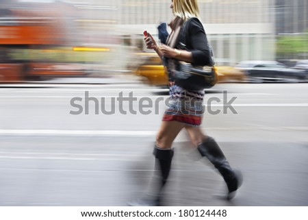 abstrakt image of business people in the street and modern style with a blurred background - stock photo