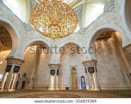 ABU DHABHI, UAE - JUN 8: View of the grand Sheikh Zayed mosque - Decoration of Sheikh Zayed Mosque at Abu Dhabi, which is the pride of the gulf region where this photo was taken on 8-Jun-2015