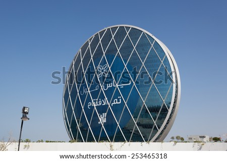 ABU DHABI - DEC 19: Aldar Headquarters circular building in Abu Dhabi. December 19, 2014 in Abu Dhabi, United Arab Emirates