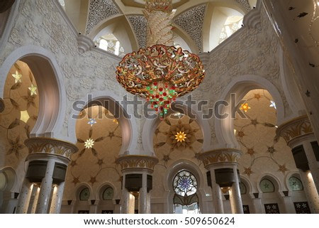 ABU DHABI - 23 MAY: Sheikh Zayed Mosque in Abu Dhabi on 23 May 2016