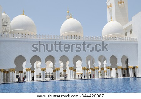 Abu Dhabi Sheikh Zayed White Mosque on April 19, 2015.