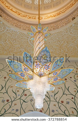 ABU DHABI, UAE - APRIL 23, 2014: Interior of Sheikh Zayed Mosque in Abu Dhabi. Mosque designed by Yusef Abdelki and opened in 2007. - stock photo