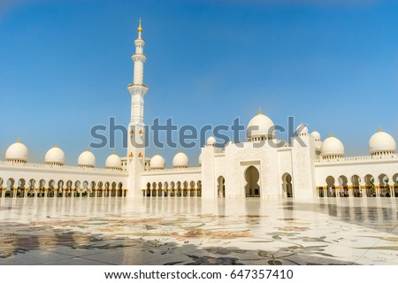 Abu Dhabi, UAE-CIRCA March 2017. A landscape view of the Sheikh Zayed Grand Mosque, a.k.a. the White grand mosque, It is a combination of Islamic culture and modern art, also the biggest mosque in UAE