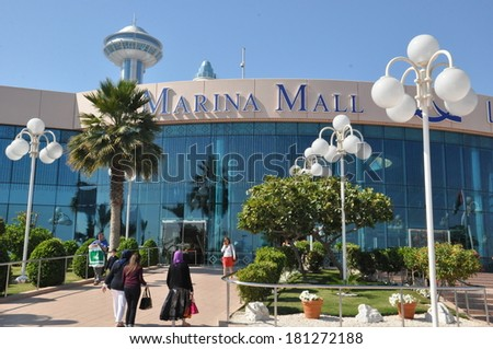 ABU DHABI, UAE - FEB 15: Marina Mall in Abu Dhabi, UAE, as seen on Feb 15, 2014. It is one of the largest malls in Abu Dhabi and features an observatory, ice rink, movie complex and bowling alley. - stock photo