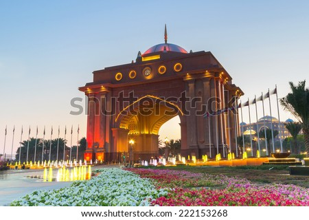 ABU DHABI, UAE - MARCH 28: Colorful fountain at the gate to Emirates Palace on March 28, 2014, UAE. Five stars Emirates Palace is the second most expensive hotel ever built for about 6 billion USD.