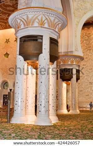 ABU DHABI , UAE - MARCH 14,2012:the Architecture of the Sheikh Zayed Grand mosque in Abu Dhabi