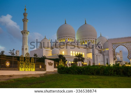 ABU DHABI, UAE - NOV 5: The Shaikh Zayed Mosque on the November 5, 2013 in Abu Dhabi, This is largest mosque in UAE white marbel