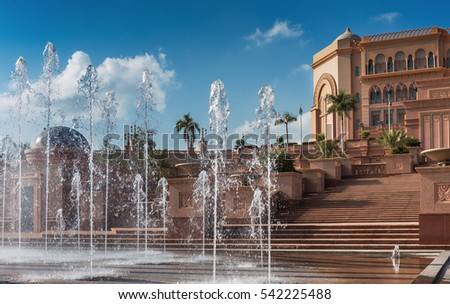 ABU DHABI, UAE - NOVEMBER 5: Emirates Palace in Abu Dhabi on November 5, 2013 in Dubai. Emirates Palace was originally conceived as a venue for government summits and conferences in the Persian Gulf