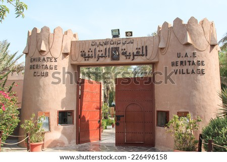 Abu Dhabi, UAE - October 10, 2014: Emirates Heritage Club and Heritage Village. - stock photo