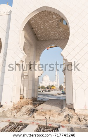 Abu Dhabi, UAE - 2016 : Sheikh Zayed Grand Mosque new extension construction. New visitors center construction of  Grand Mosque in Abu Dhabi, United Arab Emirates.
