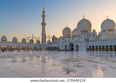 Abu Dhabi, UAE, 12th March 2015 : Sheikh Zayed Grand Mosque is an architectural wonder of Islamic design with a capacity for over 41,000 worshipers - stock photo