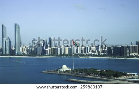 ABU DHABI, UNITED ARAB EMIRATES - CIRCA 2012 - Downtown Abu Dhabi and the Corniche seen from Marina Mall in Spring
