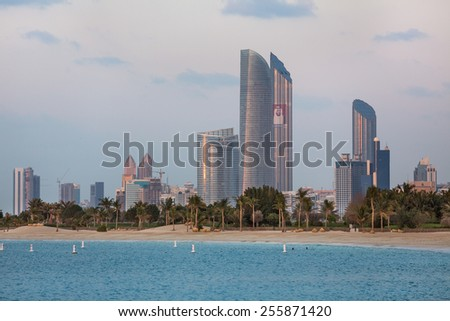ABU DHABI, UNITED ARAB EMIRATES - Feb 24, 2015: Abu Dhabi Skyline view from the Marina Mall. United Arab Emirates - stock photo