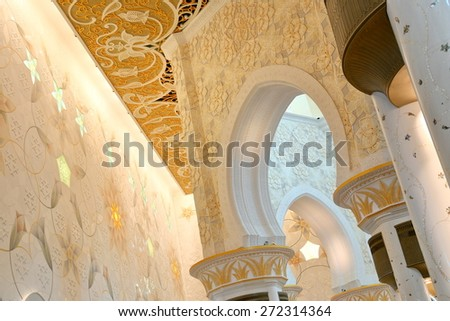 ABU DHABI, UNITED ARAB EMIRATES - NOVEMBER 5: Decorative element in the Sheikh Zayed Grand Mosque on November 5, 2013 in Abu Dhabi, UAE. The famous Sheikh Zayed mosque is the largest mosque in UAE - stock photo