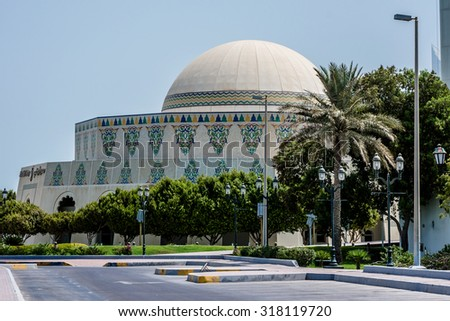 ABU DHABI, UNITED ARAB EMIRATES - SEPTEMBER 5, 2015: Cityscape of Abu Dhabi - capital and the second most populous city in United Arab Emirates.