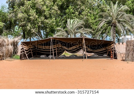 ABU DHABI, UNITED ARAB EMIRATES - SEPTEMBER 5, 2015: View of Heritage Village and club - one of best cultural attractions. It is a re-creation of an Emirati village and showcases Bedouin lifestyle. - stock photo