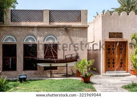 ABU DHABI, UNITED ARAB EMIRATES - SEPTEMBER 5, 2015: View of Heritage Village - one of the best cultural attractions. It is a re-creation of an Emirati village and showcases the Bedouin lifestyle. - stock photo