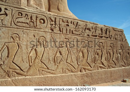 Abu Simbel  - stock photo